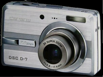carena DSC D-7