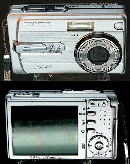 carena DSC-P6